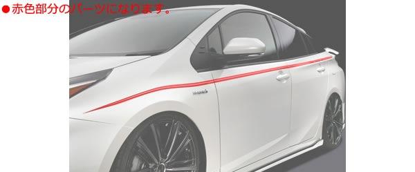 プリウス50系専用 デコライン SilkBlaze