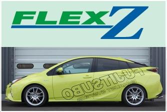 プリウス50系専用 TEIN 車高調キット FLEX Z