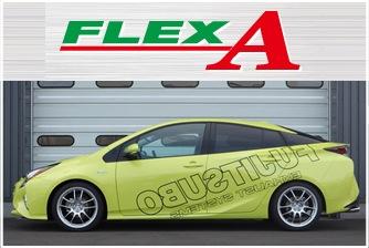 プリウス50系専用 TEIN 車高調キット FLEX A