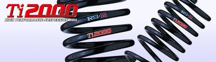 プリウス50系専用 RS-R Ti2000ローダウンコイル