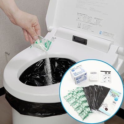防臭抗菌簡易トイレ