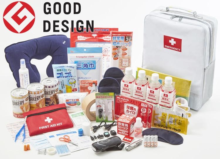 グッドデザイン賞受賞の地震対策30点避難セット