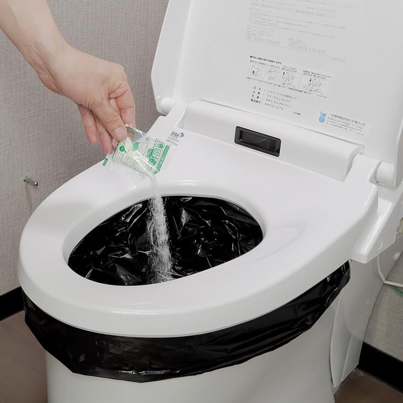 抗菌トイレ