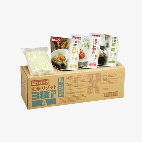 玄米リゾット25食セット3種