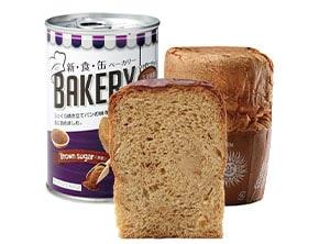 新食缶ベーカリー黒糖