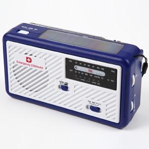 ソーラー多機能ラジオライト