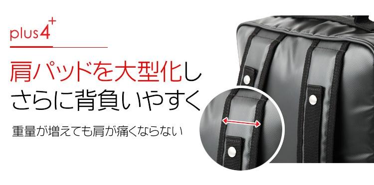 【plus4】肩パッドを大型化しさらに背負いやすく‐重量が増えても肩が痛くならない