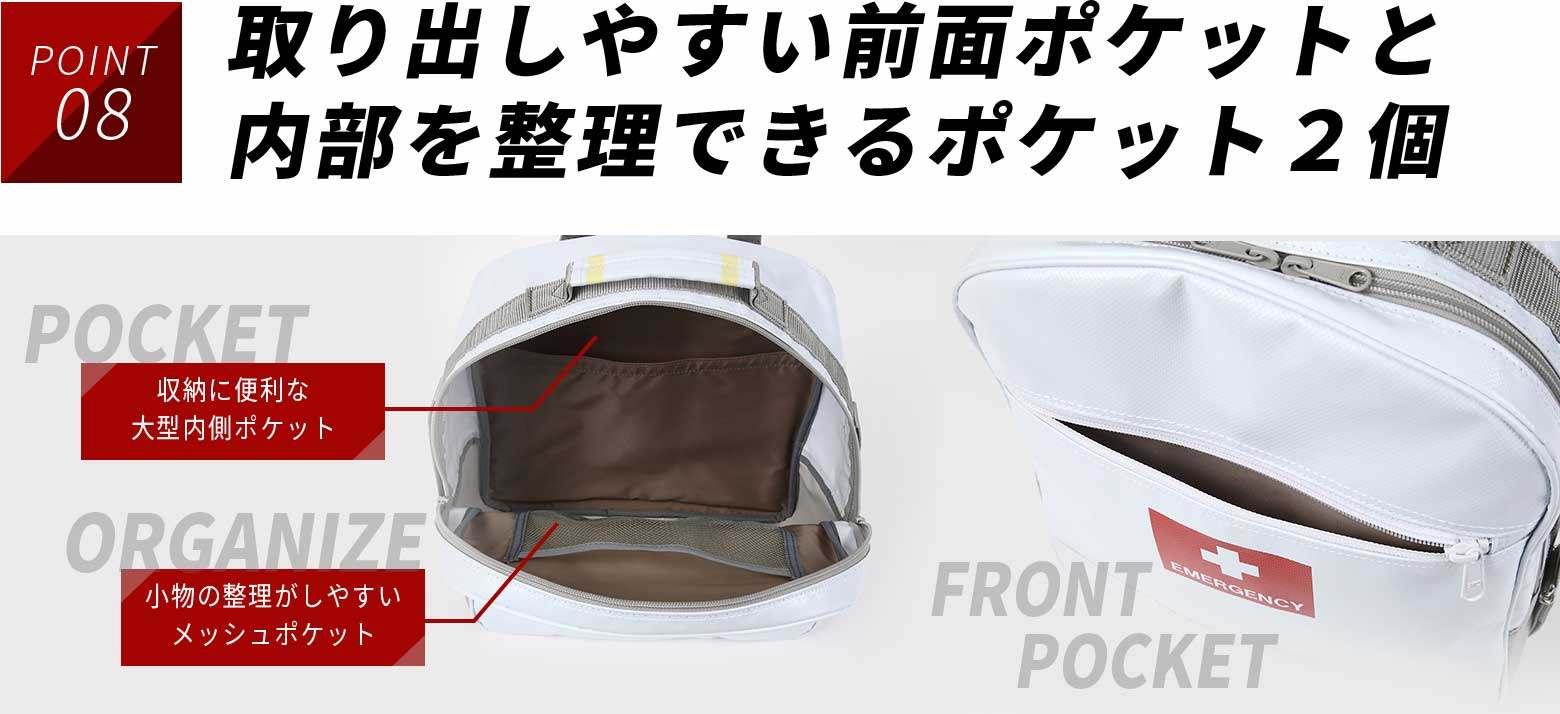 取り出しやすい前面ポケットと内部を整理できるポケット2個