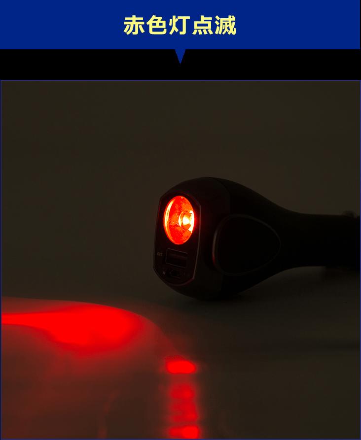 赤色灯点滅