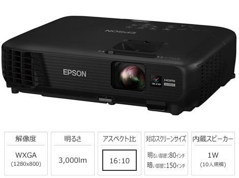 EB-W420