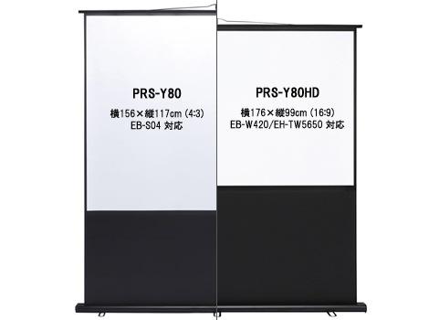 PRS-Y80