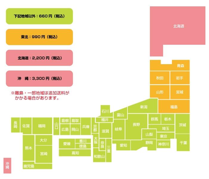 日本地図(送料)