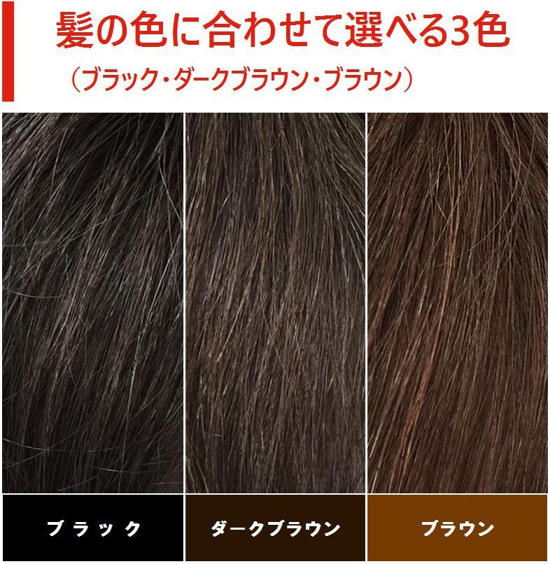 お出かけウイッグ PON-PA(ポンパ)選べる3色