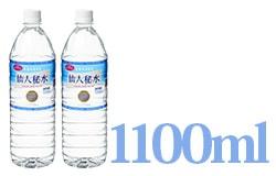 仙人秘水1100ml(12本入)×2箱