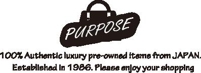 VINTAGE LOVER PURPOSE | 中古ジュエリー、ブランド品、時計、アパレル PURPOSE パーパス