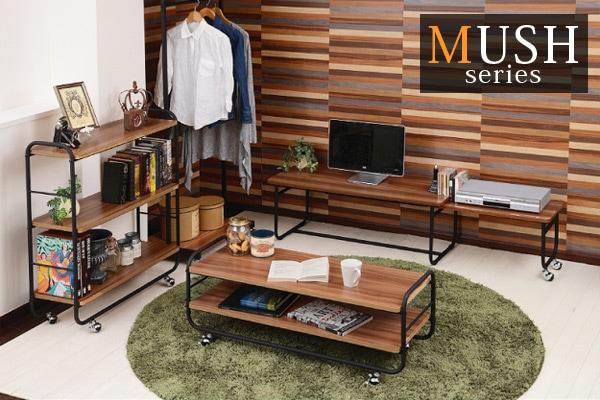 MUSHシリーズ