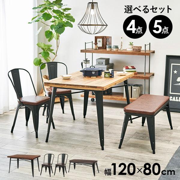 ダイニングテーブル4点セット 幅120 ノーマルタイプ【west】ウエスト(ダイニングテーブルセット 4人 ベンチ ダイニングセット おしゃれ ダイニング セット 北欧 木製 ヴィンテージ風 カフェ風 西海岸風 食卓 テーブル チェア 椅子)