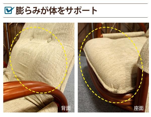 背部と座面には、ふっくらとした膨らみで体をしっかりとサポート