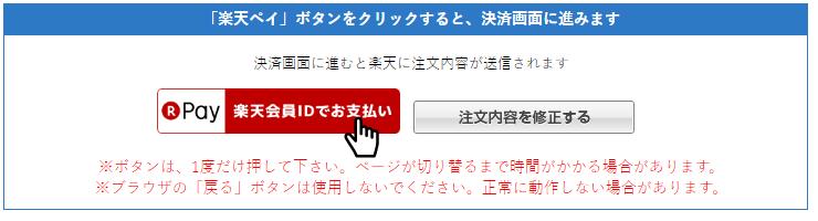 Amazonアカウントに登録済みの送付先選択