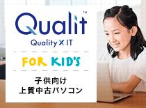 Kid's Qualit