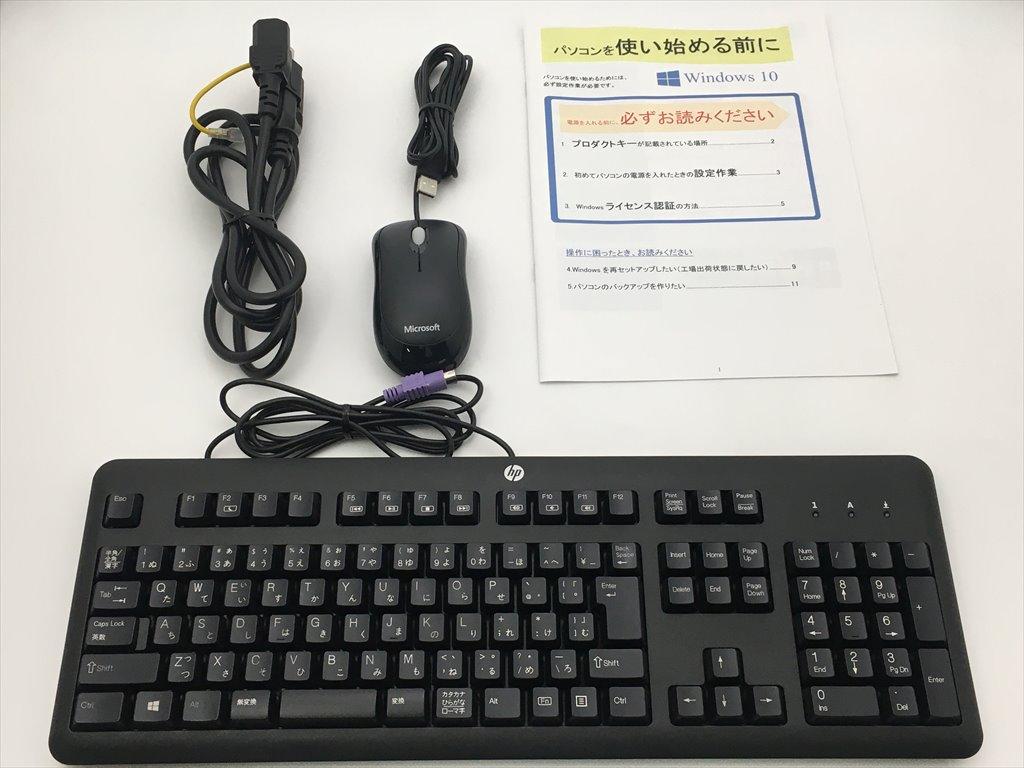 Optiplex 7010 3400SFF(Win10 MAR) 3