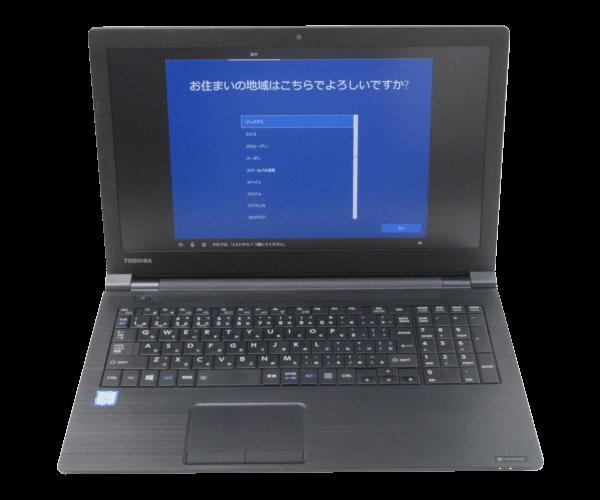 dynabook B65/D