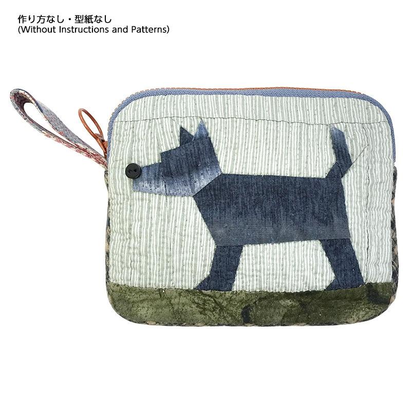 犬のポーチA(作り方なし)斉藤謠子の手のひらのいとしいもの掲載