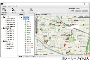 IC-DRC1MK�_GPS