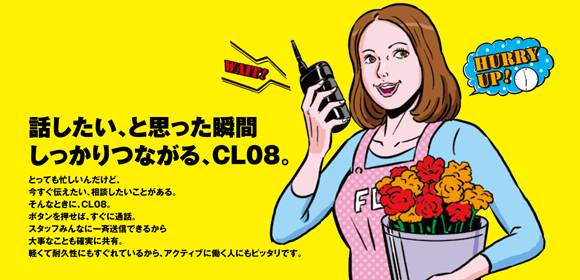 CL08-2