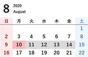 info-icom202008