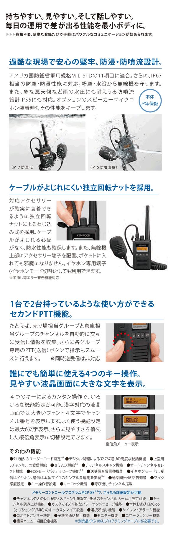TPZ-D553SCH
