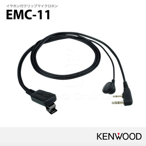 EMC-11