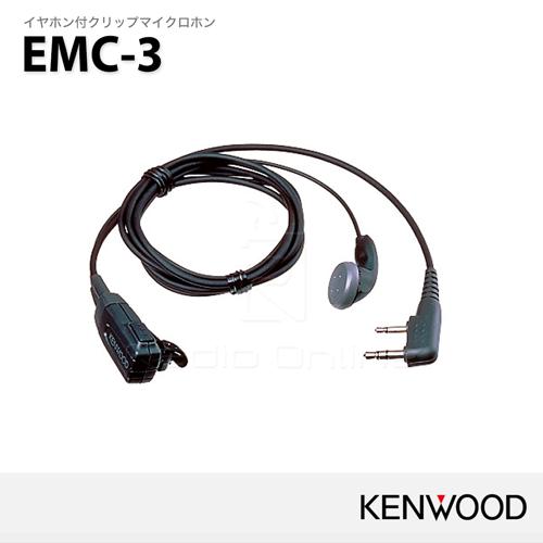 EMC-3