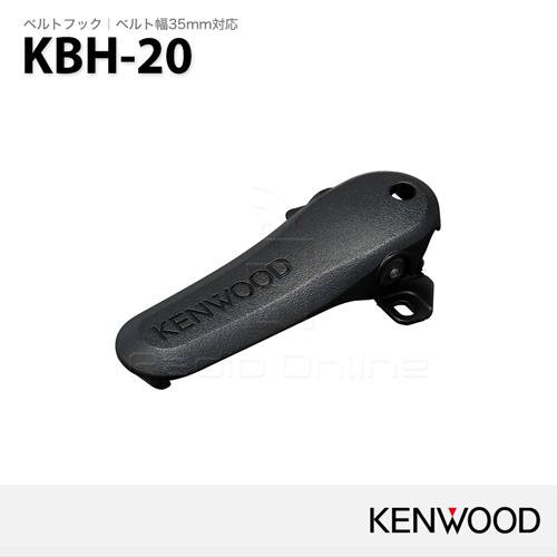 KBH-20