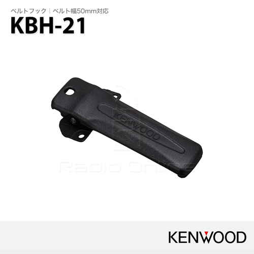 KBH-21