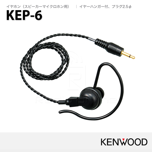KEP-6