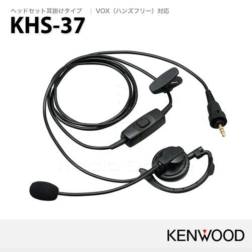 KHS-37