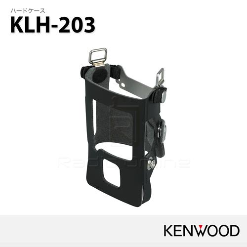 KLH-203