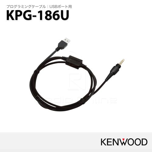 KPG-186U