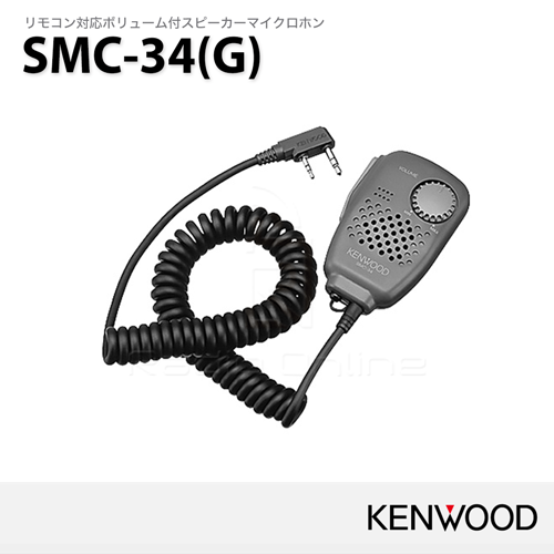 SMC-34(G)