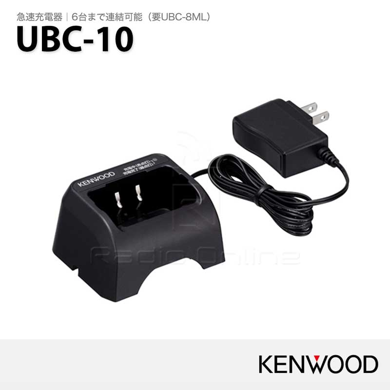 UBC-10