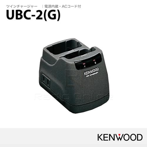 UBC-2(G)