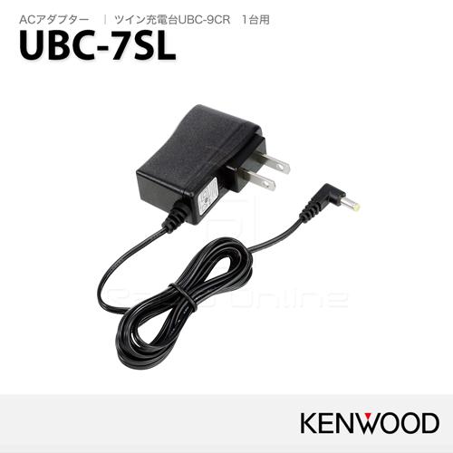 UBC-7SL