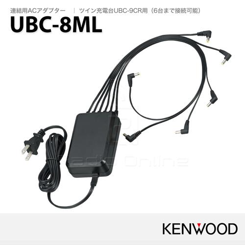 UBC-8ML