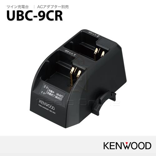 UBC-9CR