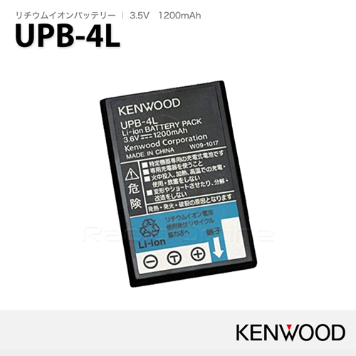 UPB-4L