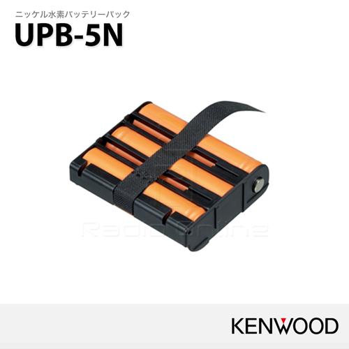 UPB-5N