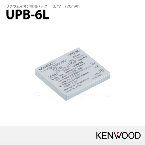 UPB-6L
