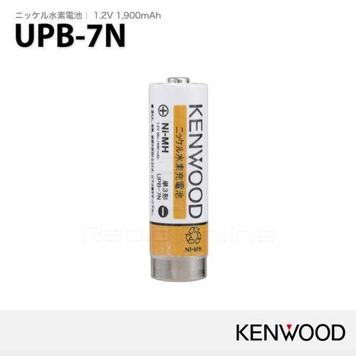 UPB-7N