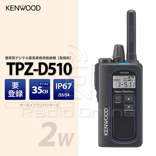 KENWOOD/ケンウッド TPZ-D510